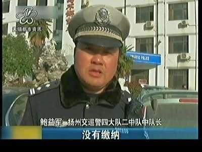 扬州:四年违章267次 司机狡辩被揭穿