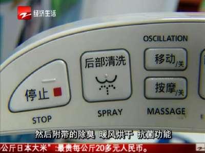 日本马桶盖 到底在哪买划算?