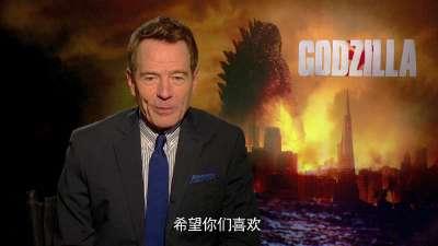 《哥斯拉》30秒定档预告 6月13日兽王登陆内地