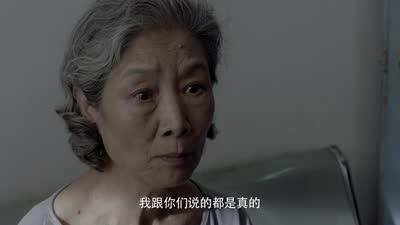 《闯入者》先导预告片