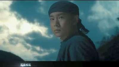 《太极2英雄崛起》MV 好声音张玮献唱《英雄崛起》