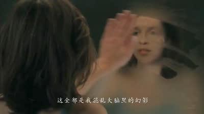 《幻影追凶》 中文版剧场预告片