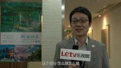 新海诚展北京站前瞻