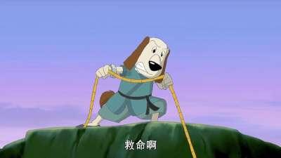 笑林功夫37