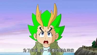 笑林功夫01