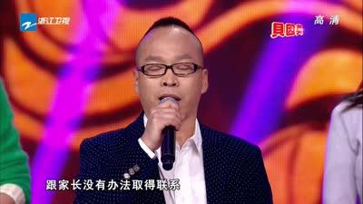 陈汉携留守儿童重返梦想舞台 再次召唤仍然失联的打工父母 中国梦想秀