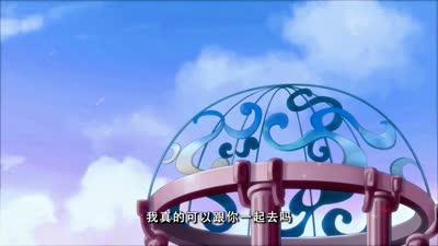巴啦啦小魔仙之梦幻旋律01