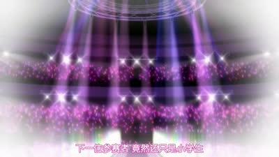 美妙天堂09