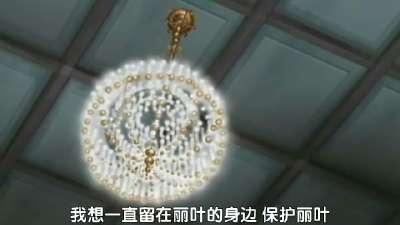 键姬物语 11