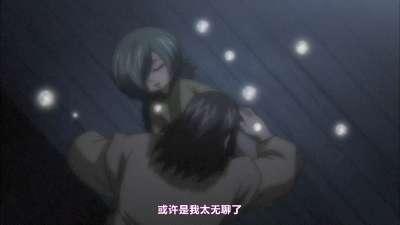 彩云国物语第2季09