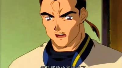 南海奇皇38
