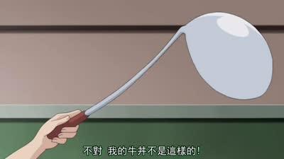 赐予护女神的祝福04