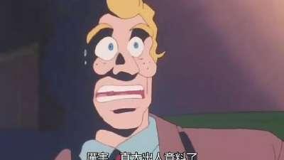 勇者特急02