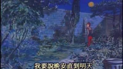 莎士比亚名剧动画版 05(国语)