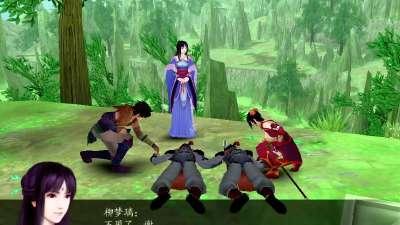 仙剑奇侠传4 第05集
