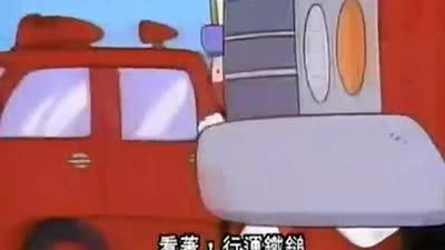 行运超人 02(粤语)