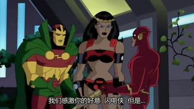 超人正义联盟 第四季02