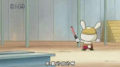 全力兔子02