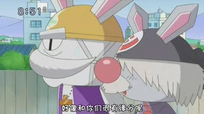 全力兔子45