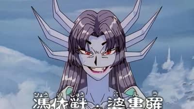 鬼神童子12(国语)