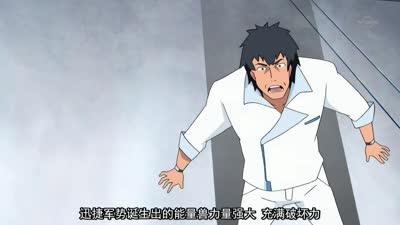 兽旋战斗Monsuno 第02话