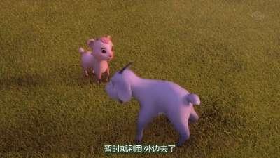 翡翠森林狼与羊 秘密的朋友 第23话