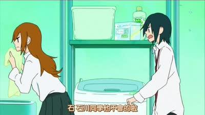 堀与宫村 新学期 OVA01