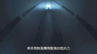 攻壳机动队第二季09