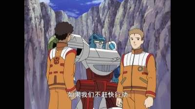 变形金刚之雷霆舰队29