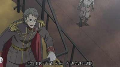 战场的女武神3 OVA下篇