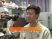 《新闻大求真》20130627:蛇体内有大量寄生虫 吃蛇小心感染