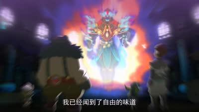 木奇灵之绿影战灵02