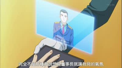 游戏王ARC-V 第15话