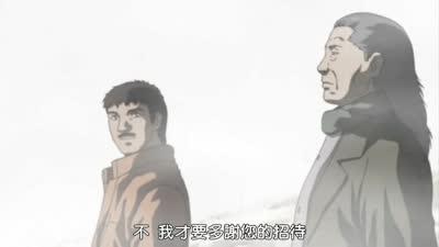 机魂末世录02