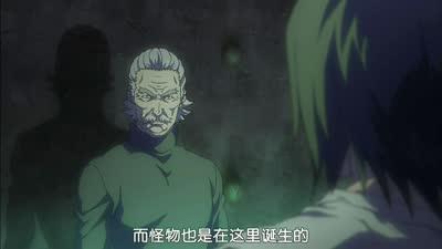 ZETMAN超魔人 第03话