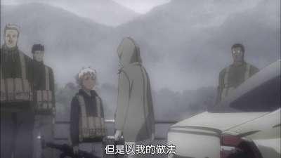 军火女王 第02话