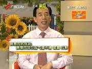 《健康来了》20121108:覃迅云 熏鼻疗法