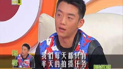 郑恺首次出演冯小刚的贺岁电影