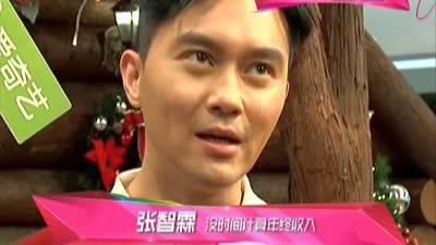 """盘点美丽""""冻人""""的明星 李宇春想尝试""""云""""发型"""