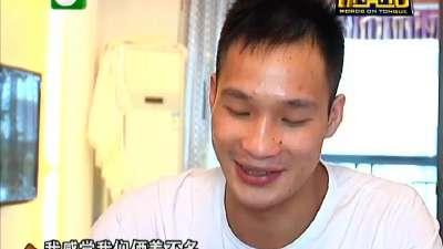严景王利谈相亲