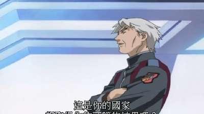破邪巨星g弹劾凰05