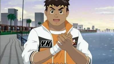 火力少年王 动画版22