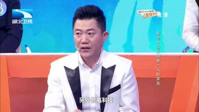 谁是中国反赌第一人的弟弟