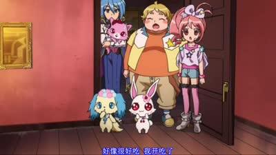 宝石宠物KiraDeko 第29话