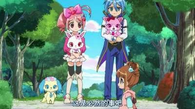 宝石宠物KiraDeko 第32话