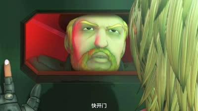 苹果核战记XIII 08