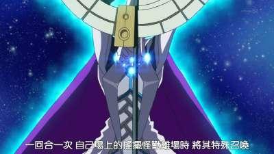 游戏王ARC-V 第09话