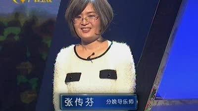 清华三高男自信爆棚 奥运冠军来踢馆