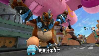 猪猪侠8之变身战队28