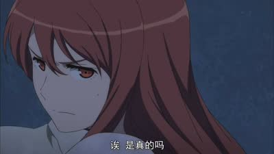 魔王勇者05